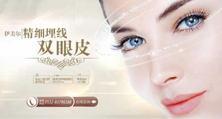 埋线双眼皮手术过程如下